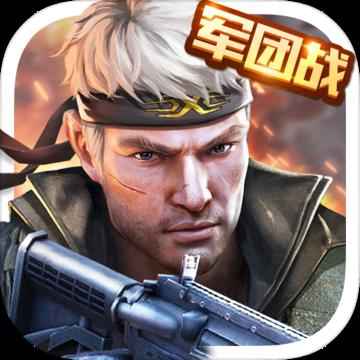 枪战英雄2021最新版0.6.4.068 最新版