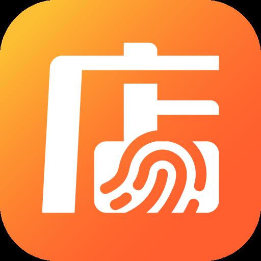 店宝宝开店软件4.1.9 官方手机版