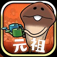 菇菇栽培研究室高级版1.0.2 安卓最新版