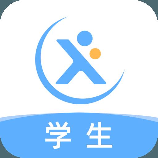 天学网学生端官方版5.4.2 手机最新版