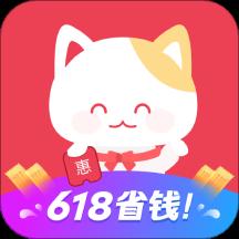 实惠喵客户端17.1.0 安卓手机版