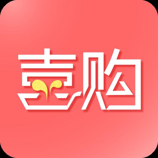 喜购购物平台6.9.0 安卓手机版