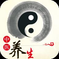 中医养生指南app1.5 安卓免费版