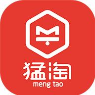 猛淘app1.2最新版