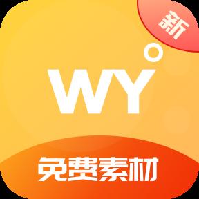 无忧英语app1.0.0最新版
