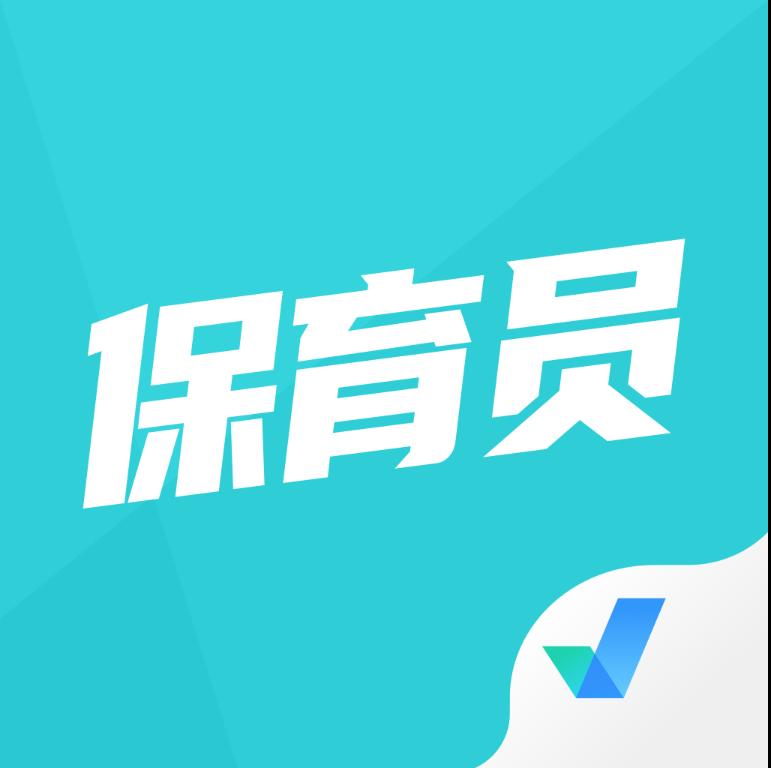 保育员考试聚题库app1.0.1 安卓最新版
