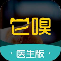 它嗅宠物医生端1.0.0 安卓最新版