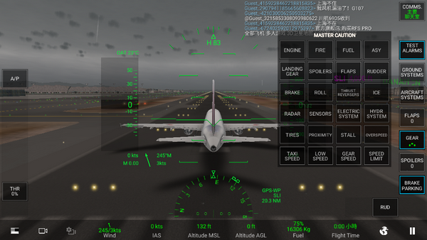 RFS真实飞行模拟器PRO破解版