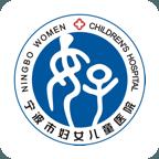 宁波妇女儿童医院app官方版下载v2.4.0手机版