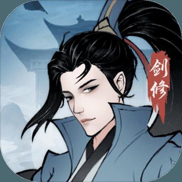永恒修仙游戏1.3.3 安卓最新版