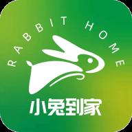 小兔到家APP安卓手机V1.1.6最新版