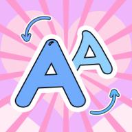 字体美化秀秀软件
