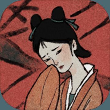 古镜记手游1.0.2官方最新版