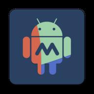 MacroDroid汉化破解版专业版5.16.2