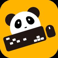 Panda Mouse Pro破解版最新激活版1.5.0