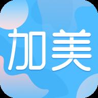加美医美appv1.0.0手机版