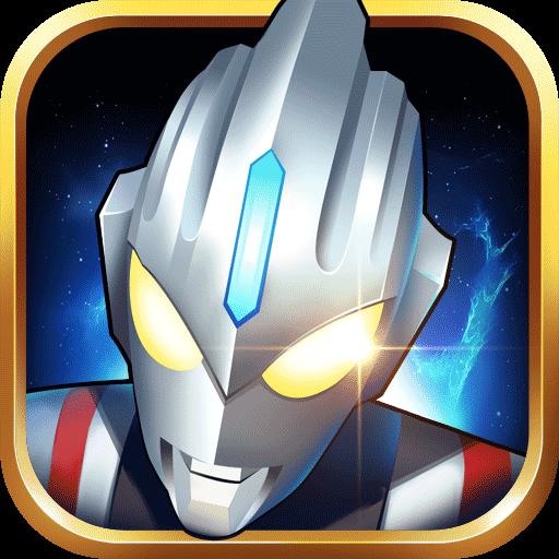 奥特曼之格斗超人游戏最新版1.9.0