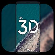 3D Parallax Wallpapers免费版