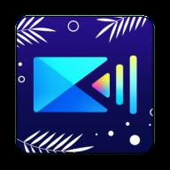 威力导演app(PowerDirector)9.7.1 手机尊享专业版