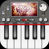 ORG 2022电子琴app2022.1.0.9 中文最新版