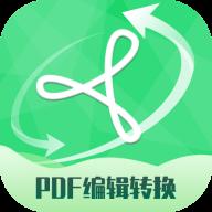 好易PDF转换器app手机最新版2.2.0