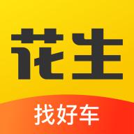花生找�app1.1.6最新版