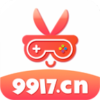9917游戏盒