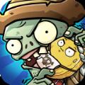 僵尸总动员卡牌游戏下载