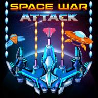 太空战争攻击游戏下载v1.4安卓版