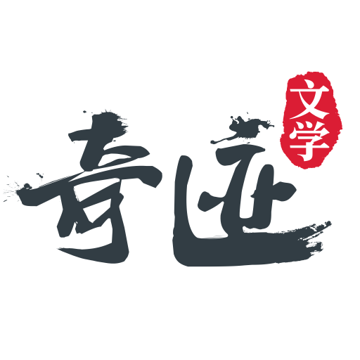 奇迹文学app2.4.28.06安卓版