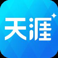 天涯社�^APP7.1.7安卓版