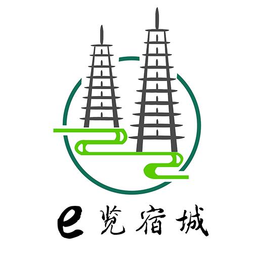 e览宿城手机台0.94最新版