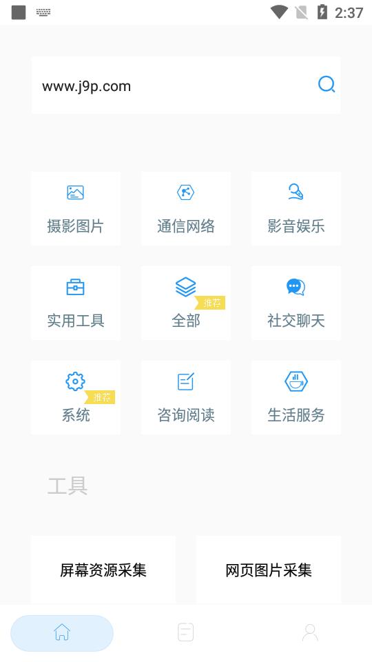 山盒app会员版截图5