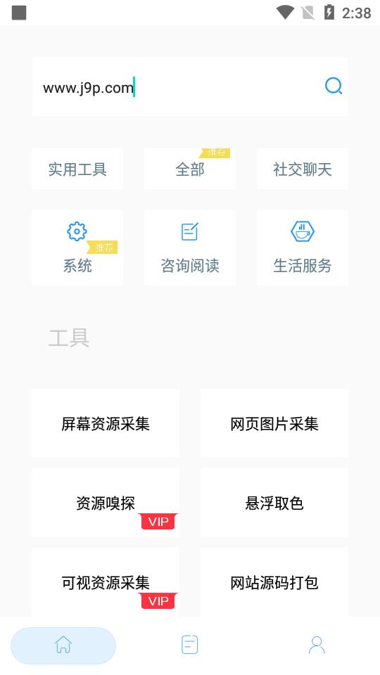 山盒app会员版截图1