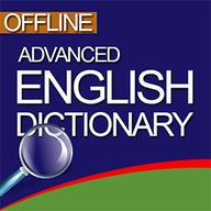 高级英语词典app5.3 最新免费版