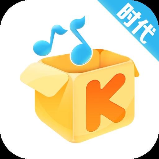 酷我音乐时代破解版9.8.05 安卓最新版