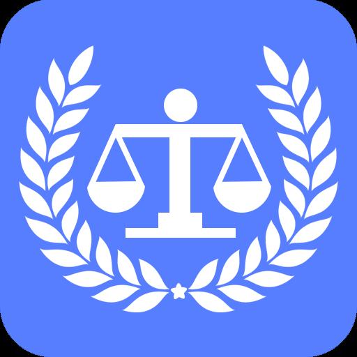 法律法规司法解释APP安卓手机V1.0最新版版