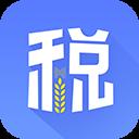 国家税务总局appv1.3.5官方版