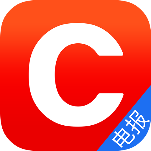 财联社app7.6.8正式版