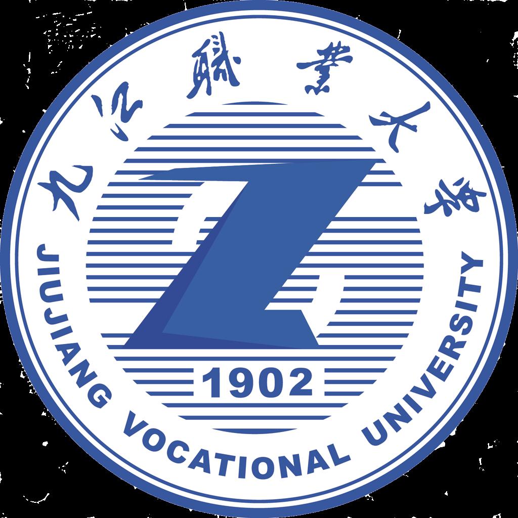 九江职业大学掌上职大客户端