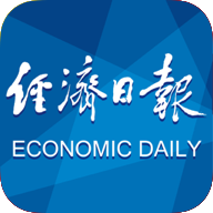 经济日报手机客户端v6.1.5安卓版