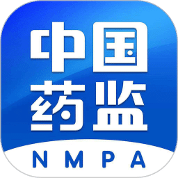中国药品监管app