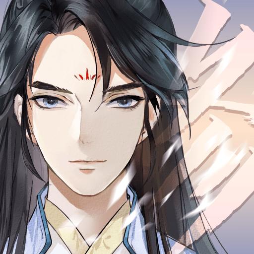 以仙之名安卓手游V0.8.0.24最新版