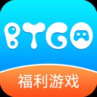 BTGO游戏盒官方版2.4.5 最新版