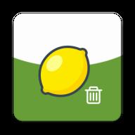 柠檬清理软件