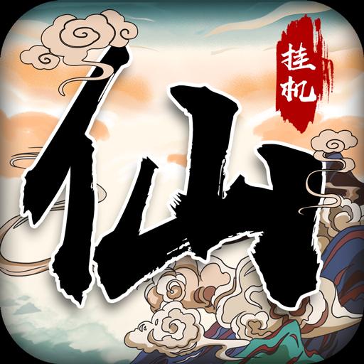 战盟MUD游戏1.0.0 安卓最新版