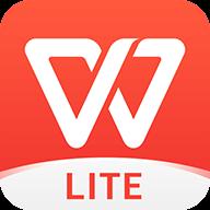 WPS Office Lite版最新版15.1.1 安卓高级纯净版