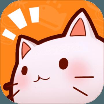 猫灵相册游戏1.12.0 官方公测版