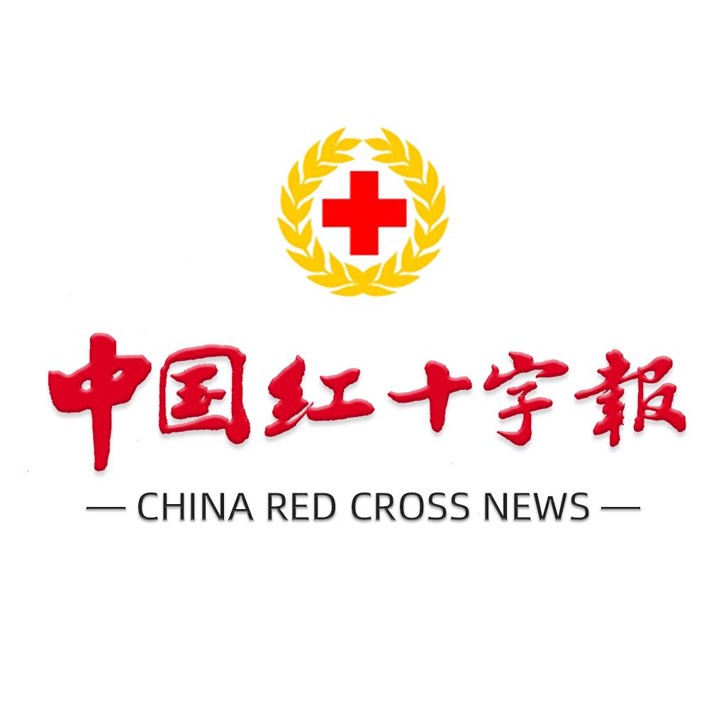中国红十字报APP安卓手机V5.07