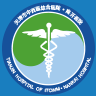 天津南开医院